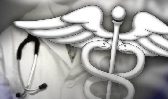 Universal Health Care:  Part I